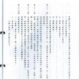 88_大會手冊21.jpg