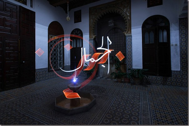lightcalligraphy2-900x601