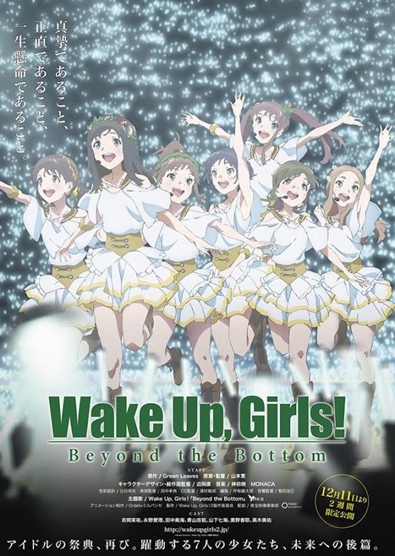 Wake Up, Girls! Beyond the Bottom