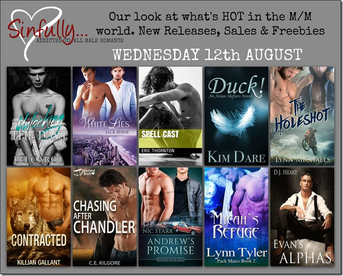 Wednesday 12th August
