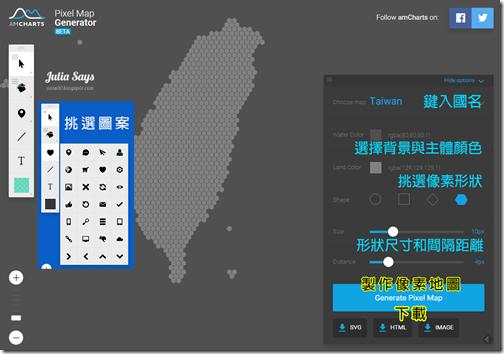 pixelmap.gen (2)