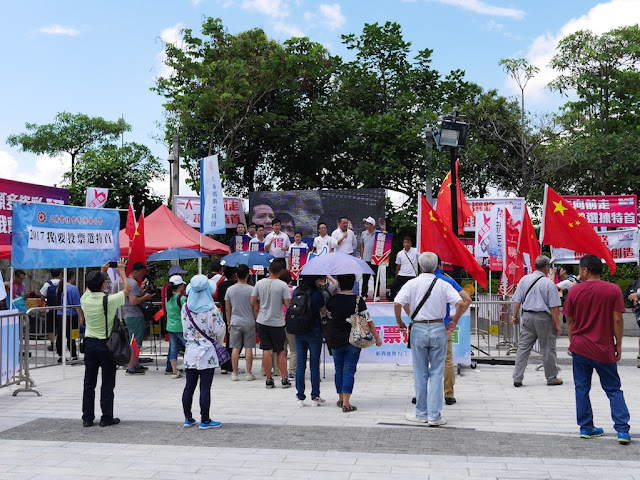speech given at pro-government rally