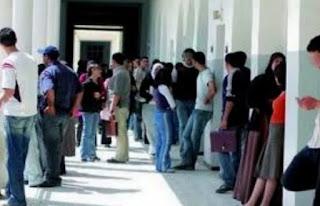 Clôture des travaux de la commission algéro-tunisienne élargie dans le domaine de l'enseignement supérieur