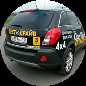 Демо-автомобили «дилеров»