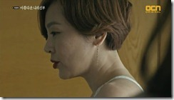 My.Beautiful.Bride.E16.END.mkv_20150[55]