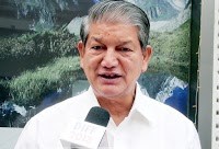 Harish Rawat Union Minister(Water Resources).jpg
