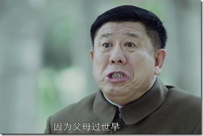 All Quiet in Peking - Wang Kai - Epi 05 北平無戰事 方孟韋 王凱 05集 07