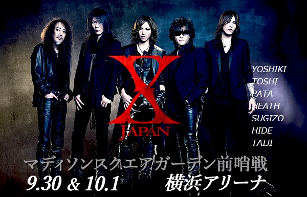 [TV-SHOW] X JAPAN WORLD TOUR 2014 at YOKOHAMA ARENA (2014.10.01/TS/28.6GB)
