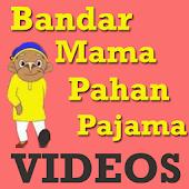 Bandar Mama Pahan Pajama Poem APK for Bluestacks