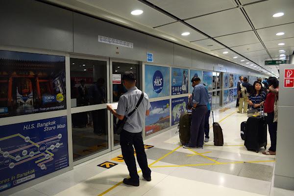 бангкок реил лайн метро городская электричка