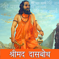 App Shrimad Dasbodh APK for Kindle