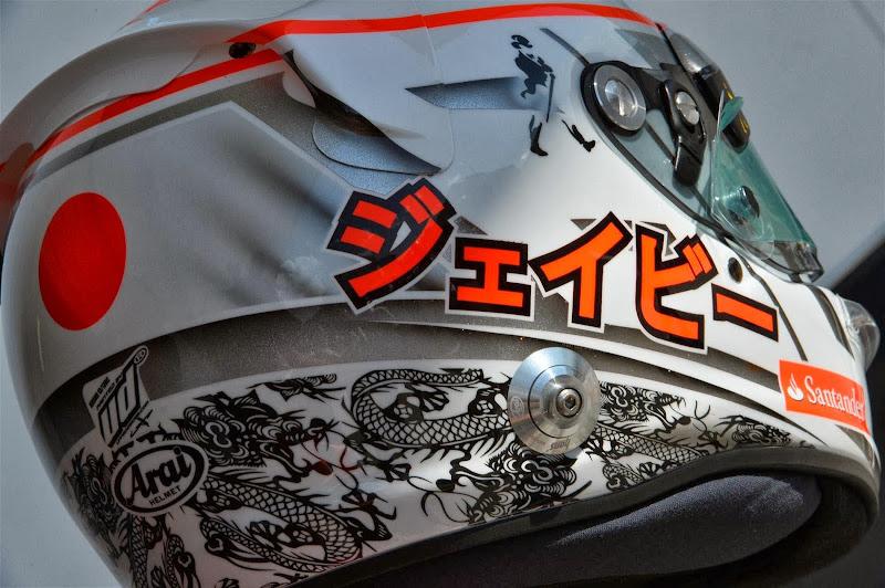 шлем Дженсона Баттона для Гран-при Японии 2013