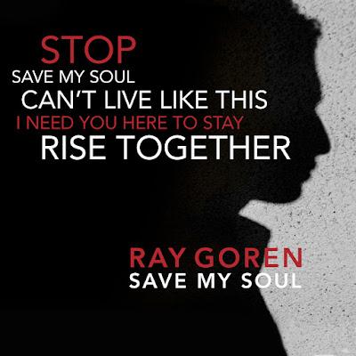 SaveMySoul_CoverArt.jpg