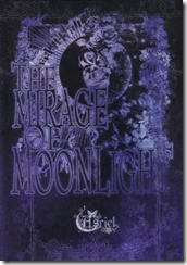 The Mirage of Moonlight