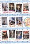 오오시마 마이の壁紙プレビュー