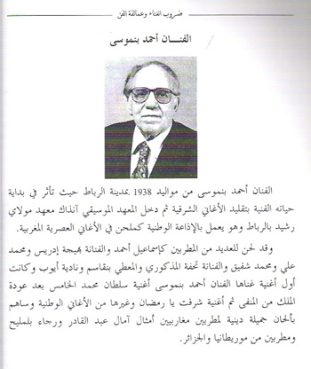 احمد بن موسى