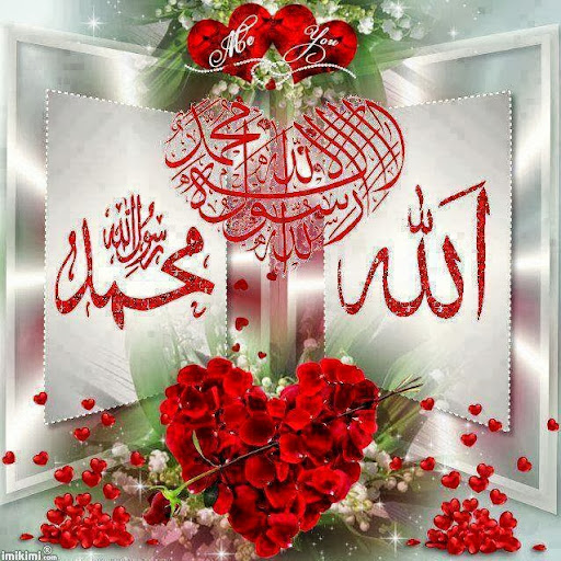 Abdul Rauf Roofi Naats for Android - Free download and ...
