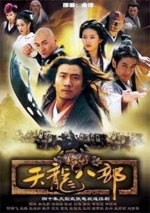 Thiên Long Bát Bộ - Demi Gods And Semi... (2003)
