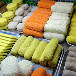 frozen Dutch snacks prior to deep frying in IJmuiden, Noord Holland, Netherlands