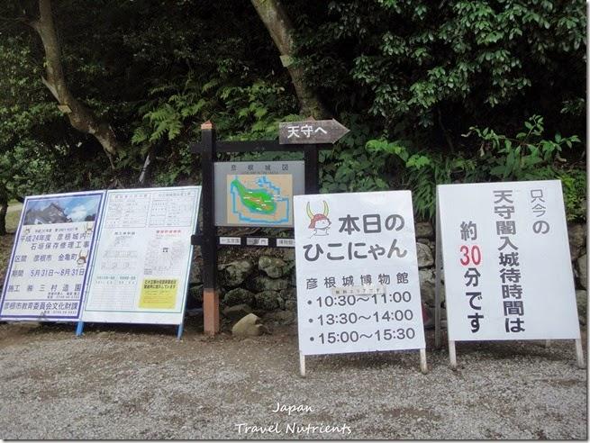 日本滋賀彥根城天守閣 (34)