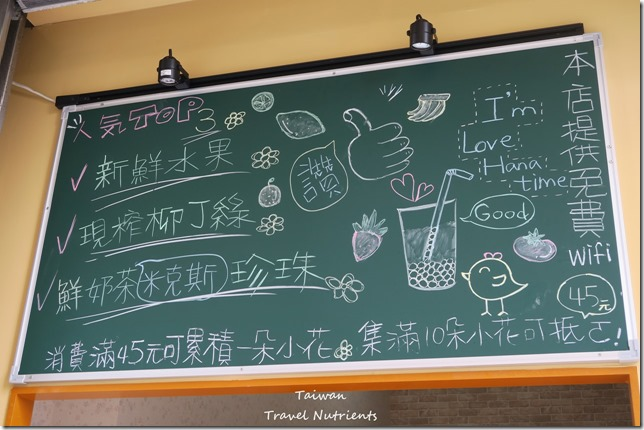 Hana Time寵物友善餐廳 (56)