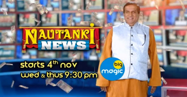 'Nutanki News' Big Magic and Big FM Comedy Tv Show Story,Cast,Timings Wiki