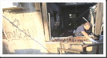 Kafr Duma Attack