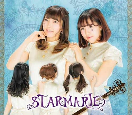 STARMARIE_typeB_jk_webfix