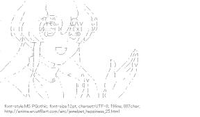[AA]Teacher Azusa (Jewelpet Happiness)