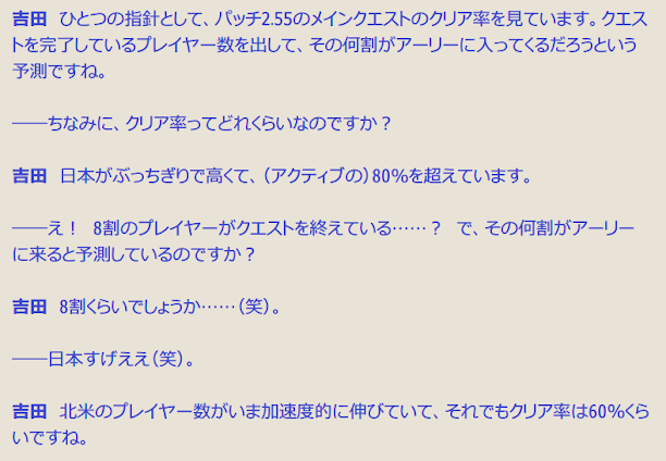 150624-001.png