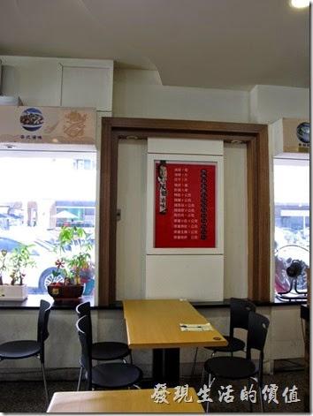 茂爸的麵安平分店的餐廳景緻。