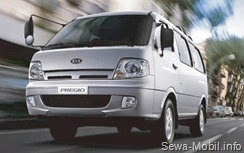 Sewa Mobil Bandung Mega Rental
