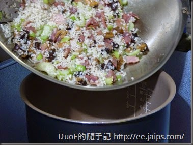 簡易版上海菜飯-混料