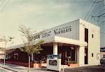 s5803OAセンターバンクリエート事務所