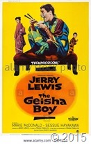 the-geisha-boy-us-poster-art-from-left-nobu-mccarthy-jerry-lewis-robert-E5ME54