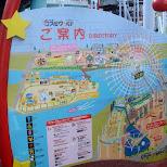 cosmo world directory in Yokohama, Tokyo, Japan