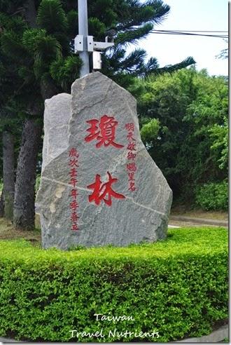 金門 陳景蘭洋樓 (12)