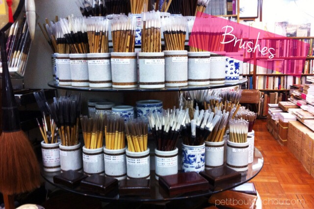 chinese painting calligraphy brushes Sheung Wan Hong Kong