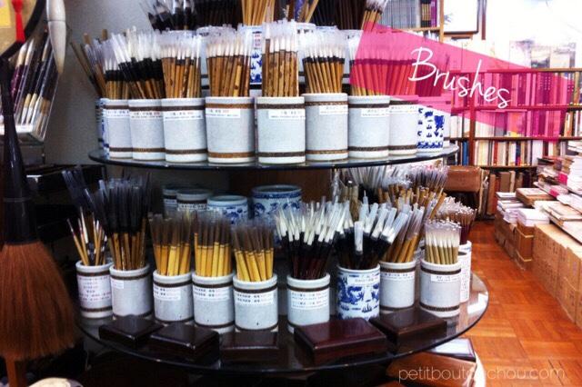 chinese painting calligraphy brushes Sheung Wan Hong Kong