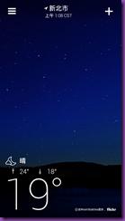 Screenshot_2014-03-01-01-08-12