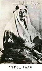 الشاعر الأمير أحمد فضل_thumb[9]