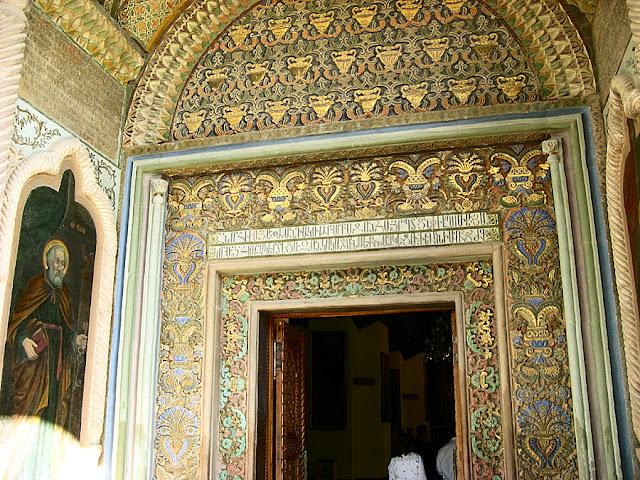 The front entrance to Mayr Tachar Church, Echmiadzin, Armenia.