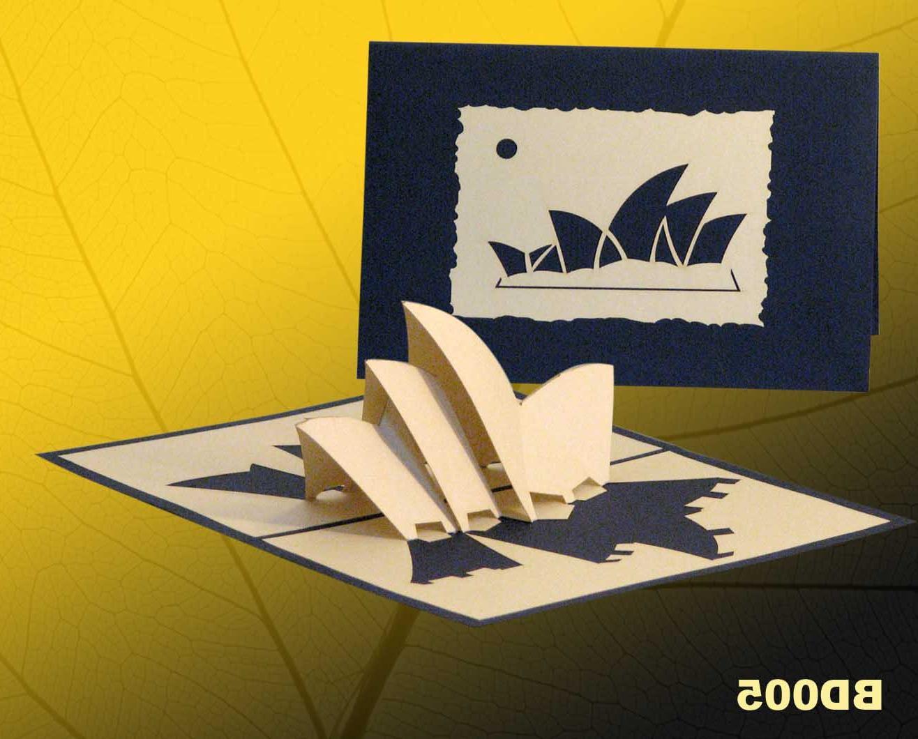 Sydney pop up greeting card