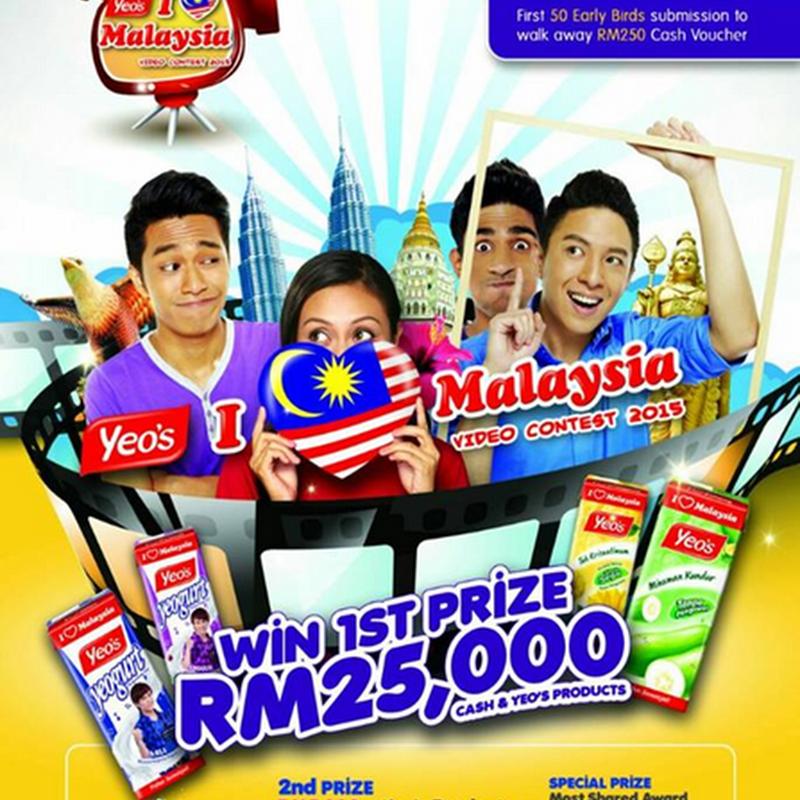 YEO'S   : 'I LOVE MALAYSIA' Video Contest 2015