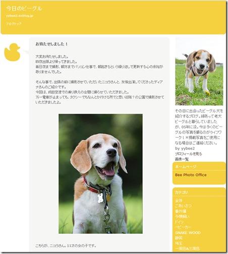 スクリーンショット2015-09-04