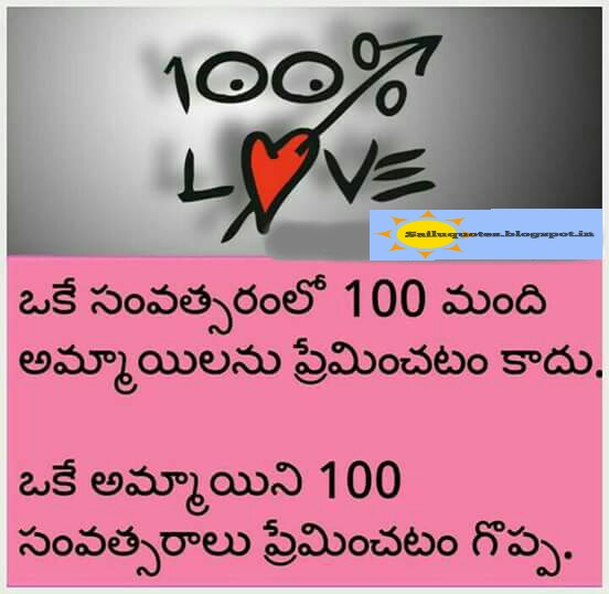 Facebooktelugu Trollsbrahmi Punchestelugu Punch DiloguesTelugu Magnificent Revenge Quotes In Telugu
