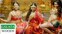 Rudhramadevi 3 days / 3rd day collection and box office report from officials