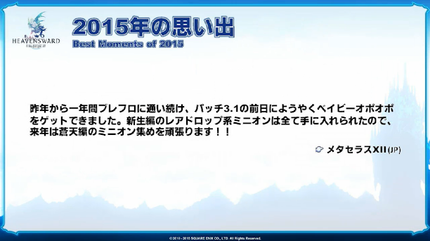 20151224_070835.png