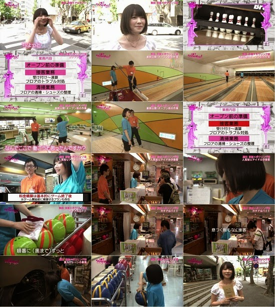(TV-Variety)(720p) HKTシャカリキ48! ep10 140905