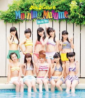 [TV-Variety] アロハロ!6 モーニング娘。(2012/12/26)